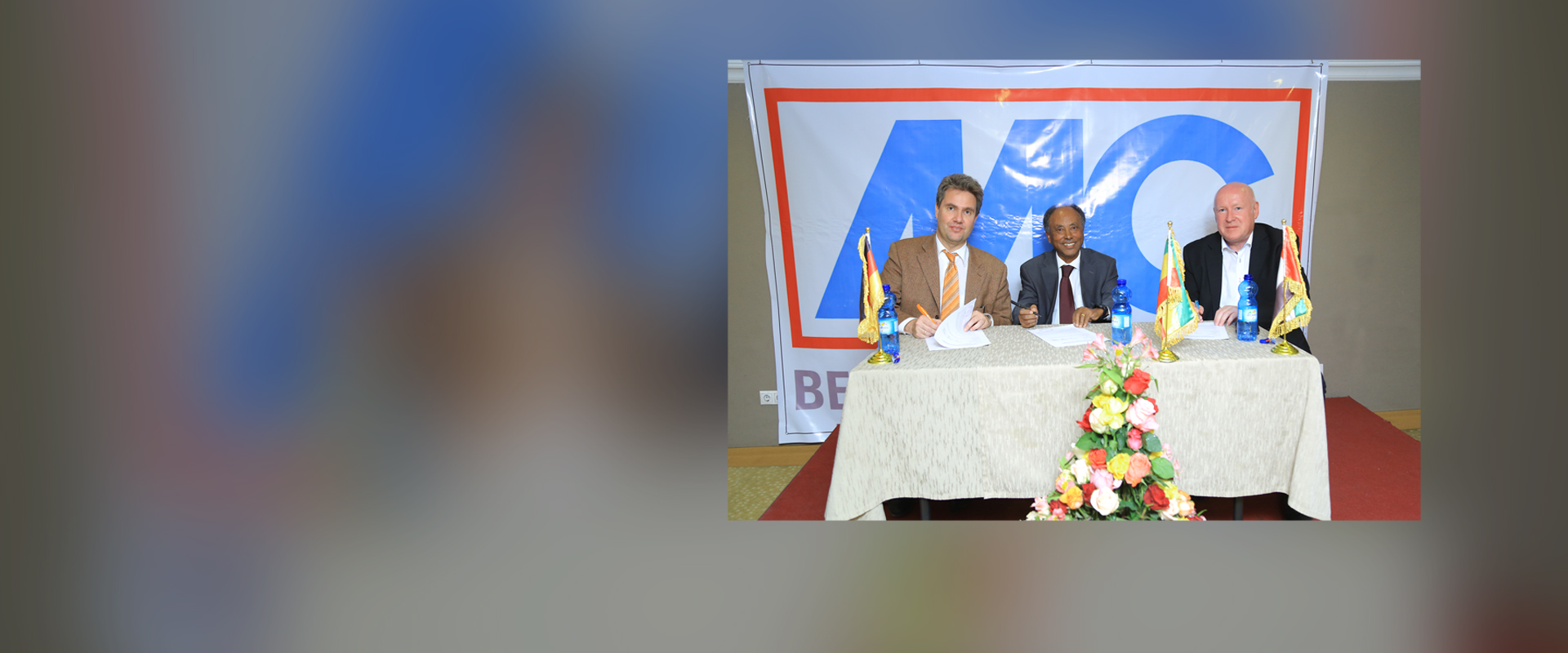 Completion of the transaction: MC acquires majority of a company in Ethiopia